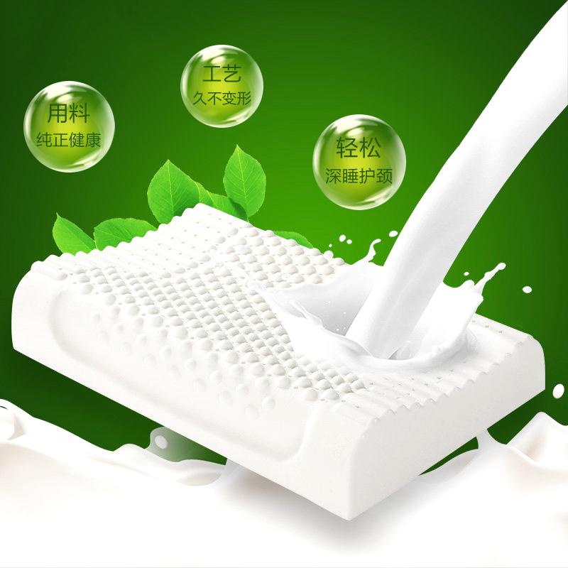 泰国天然乳胶枕头枕芯